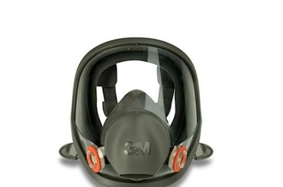 Máscara de proteção respiratória com visão panorâmica
